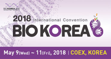 2018 BIO KOREA 5.09(wed) ~ 5.11(fri).2018 COEX, KOREA