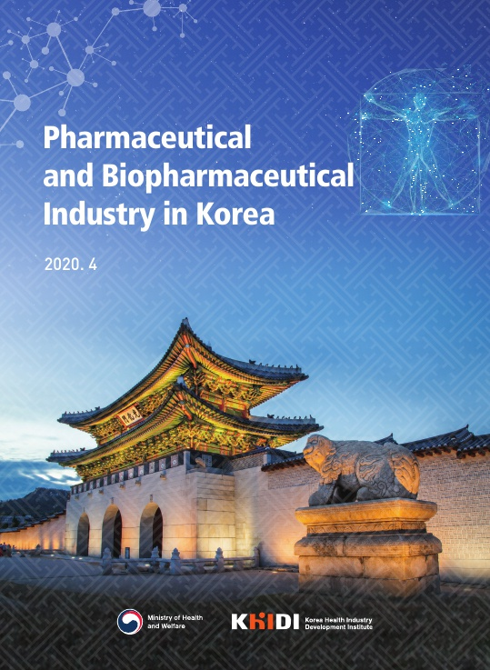 Korea Pharmaceutical Industry(Present and Future)