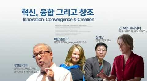 MEDICAL KOREA & K-HOSPITAL FAIR 2016