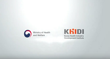 Pharmaceutical Industry in Korea(English Ver.)