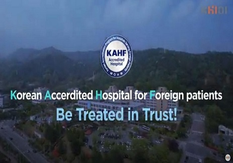 KAHF, Korean Accreditation Program for Hospitals serving foreign patients