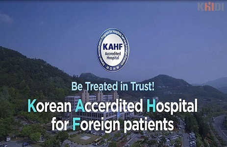 KAHF, Korean Accreditation Program for Hospitals serving foreign patients(ver2)