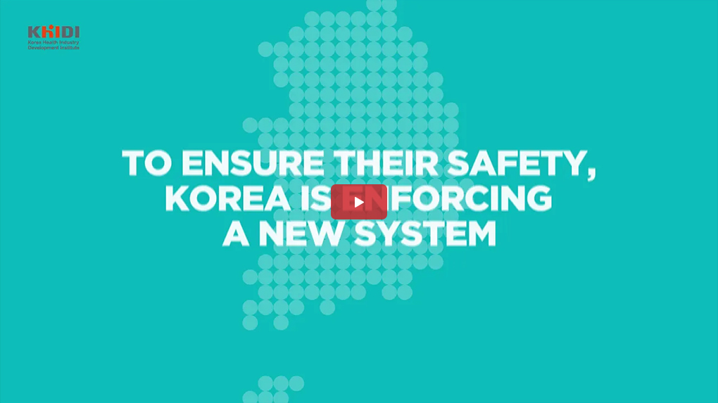 TO ENSURE THEIR SAFETY, KOREA IS ENFORCING A NEW SYSTEM